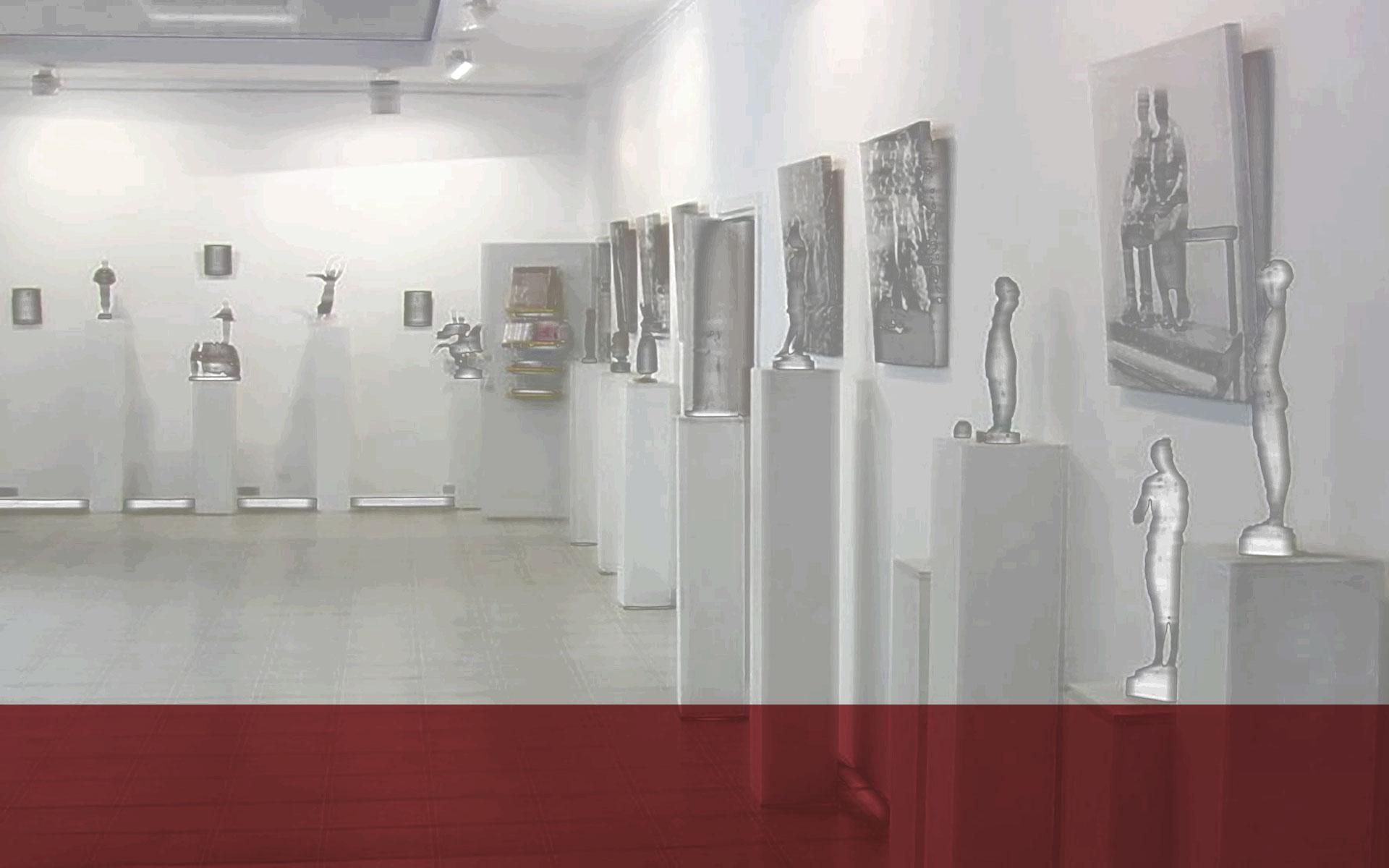 Галерея Митець